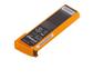 Baterija (unutrašnja)